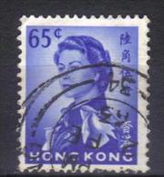 W885 - HONG KONG 1962 , Elisabetta  Ordinaria Il 65 Cent   Usato - Usati