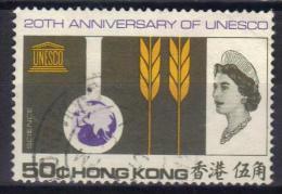 W889 - HONG KONG 1966 , Elisabetta  Yvert N. 223  Usato. Fame - Usati