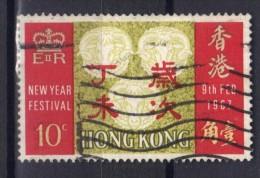 W890 - HONG KONG 1967 , Elisabetta  Yvert N. 225  Usato. - Usati