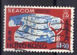 W892 - HONG KONG 1967 , Elisabetta  Yvert N. 227  Usato. - Usati