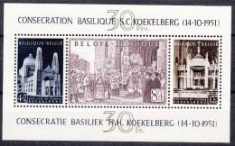 BELGIË - OBP - 1952 - BL30 - MNH** (Zeer Mooi) - Blocs 1924-1960