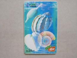 CNC Chip Phonecard,CNC-IC-2004-S17 Sea Shells,used - Chine