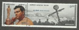 Oscar Award Music Musik Musique Movie Film Maker Cinema Bollywood  Writer Director Satyajit Ray Indien India Inde 1994 - Music