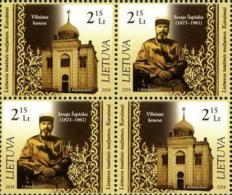 LITHUANIA 2014 Karaites (Karaims) Block Of 4v  **MNH** - Lituanie