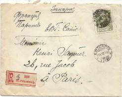 LETTRE REC DE ST PETERSBOURG - 1857-1916 Empire