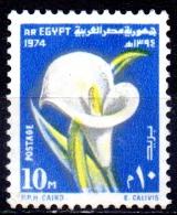 EGYPT 1974 Ramadan Festival - 10m Arum Lily  MNG - Nuovi