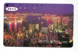 HONG KONG Télécarte Japonaise 1991 - Hong Kong