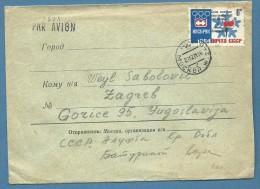RUSSIA  - OLIMPIADI INVERNALI DI INSBRUCK - 6 K Su Busta PAR AVION DA MOSCA A GORICE - - 1923-1991 URSS