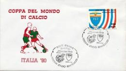 COPPA DEL MONDO - VERONA STADIO BENTEGODI  - SPAGNA JUGOSLAVIA  26-6-1990 - Coppa Del Mondo