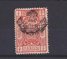 SAUDI ARABIA, HEJAZ 1925  STAMP  1/2 P HAND STAMPED WITH SUTANANT NAJED POST In Black MH - Saudi Arabia