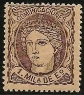 España 102c * - 1868-70 Gobierno Provisional