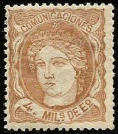 España 104 ** - 1868-70 Gobierno Provisional