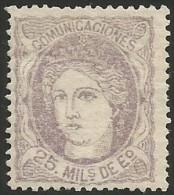 España 106 * - 1868-70 Gobierno Provisional