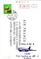 Tokyo 06.1974 - Primo Volo  - 1er Vol Inaugural Flight Erstflug - Airbus Japan Air France - 1926-89 Empereur Hirohito (Ere Showa)