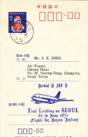 Seoul 1974 - Primo Volo  - 1er Vol Inaugural Flight Erstflug - Airbus - Korean Airlines - Corea Del Sur