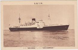 S.S.SIDI-OKBA --S.S.SIDI-MABROUK -(S.G.T.M.)- STE Gle DE TRANSPORT MARITIMES A ...... - Piroscafi