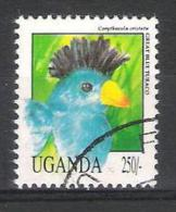 Oeganda Y/T  914 (0) - Ouganda (1962-...)