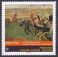 France N° 4652 ** Emission Commune Avec Hong Kong -  Peinture Par Edgar Degas - Le Champ De Courses - Nuevos