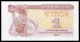 UKRAINE. 1 Karbovanets - 1991. Pick 81. UNC - Ukraine