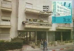 Israel 1994 Housing Maximum Card - Maximum Cards