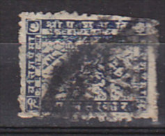 PGL - NEPAL Yv N°38 - Nepal