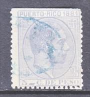 PUERTO  RICO  51  Fault    (o) - Puerto Rico