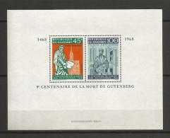 DAHOMEY - BLOC TIMBRES NEUF** N° 13 - 1968 - 5ième CENTENAIRE DE LA MORT DE GUTEMBERG - VOIR SCAN - Bénin – Dahomey (1960-...)