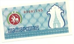 Tatarstan - Blu Piccolo, - Tatarstan