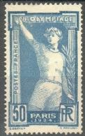 J. O. PARIS N° 186 - NEUF - France