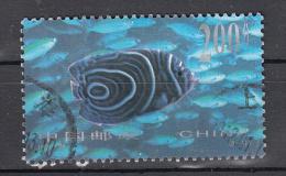 China 1998 Nr 2978 Vis, Fish  Keizervis Uit Blok - 1949 - ... Volksrepubliek
