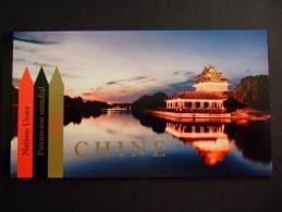 GENEVE  2013  CHINA PRESTIGE BOOKLET  MNH **    (MAP27-750) - Libretti