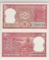 India 2 Rupees ND Pick 53f  UNC - India