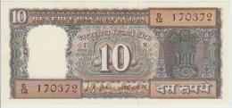 India 10 Rupees ND Pick 58 AUNC - India