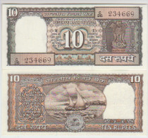 India 10 Rupees ND Pick 60Aa UNC - India
