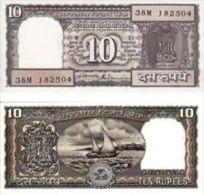 India 10 Rupees ND Pick 60Ac AUNC - Inde