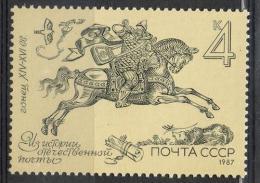 Urss Russia 1987 - Posta A Cavallo, Postrider MNH ** - Nuevos
