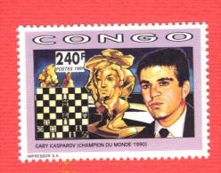 CONGO 1991 Neuf** Echecs Echec Chess Ajedrez Scacchi Schach - Scacchi