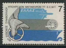 Greece Grece Hellas 1977 Mi 1266 YT 1241 ** Emblem And Transport - 45th Eur. Conference Of Ministers Of Transport - Transportmiddelen