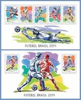 gb14109ab Guinea Bissau 2014 Football Soccer Brazil 2 s/s