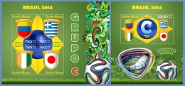 gb14303ab Guinea Bissau 2014 Football Soccer Brazil Flag 2 s/s Group C Colombia Greece Ivory Coast Japan