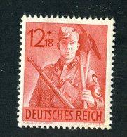 9041  Reich 1943 ~ Michel #853*  ( Cat.€.55 ) - Offers Welcome. - Deutschland