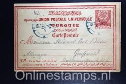 Postes Ottomanes: Carte Postale 1884 Isfl. AN 19 ? - 1858-1921 Empire Ottoman