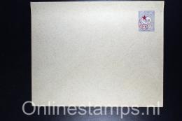 Postes Ottomanes: Letter Enveloppe War Period  Isfl. AN 141,  153 X 123 Mm   Blue Inside - 1858-1921 Empire Ottoman