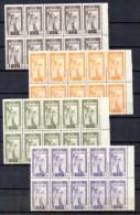 Transjordanie 1946, Indépendance, 184 / 192** En #, Cote 45 €, - Jordan