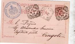 1898   CARTOLINA CON ANNULLO   CAMERINO   MACERATA + CINGOLI - 1878-00 Humberto I