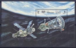 Cambodia - 1985 Space Block MNH__(TH-14015) - Cambodia