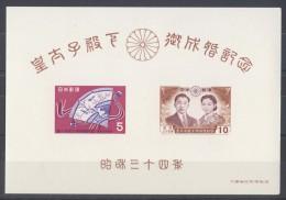 Japan - 1959 Wedding Of The Crown Block MNH__(TH-11646) - Blocs-feuillets