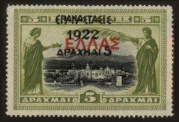 Greece Scott #298, 1923, Hinged - Nuovi