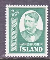 ICELAND  285  * - 1944-... Republic