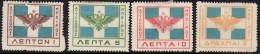 EPIRUS 1914 Flag & Eagle 1l, 5l, 10l, 2d Mint - Epirus & Albanie